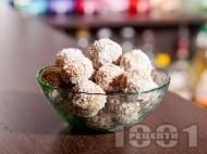 Рецепта Трюфели с бадеми и фурми